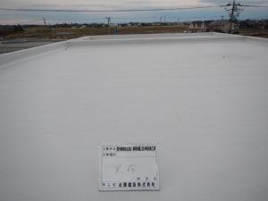 黒谷美術株式会社事務所屋上防水等改修工事